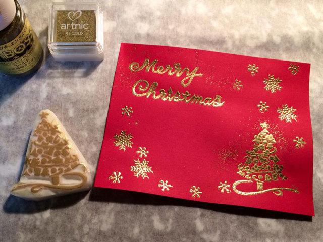 クリスマス分類画像