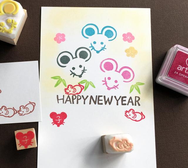 ネズミの年賀状1